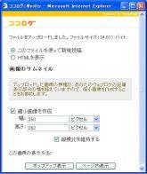 20040208_2.jpg