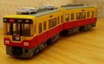 P2140023.JPG