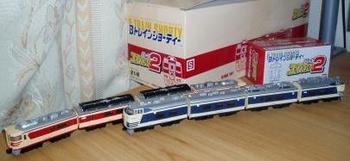P3200029.JPG