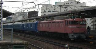 asakaza_20050218_2