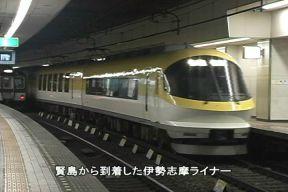 kinntetsu_002