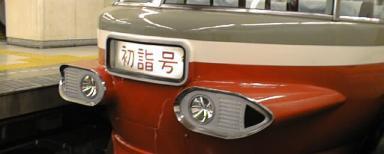 nse2005