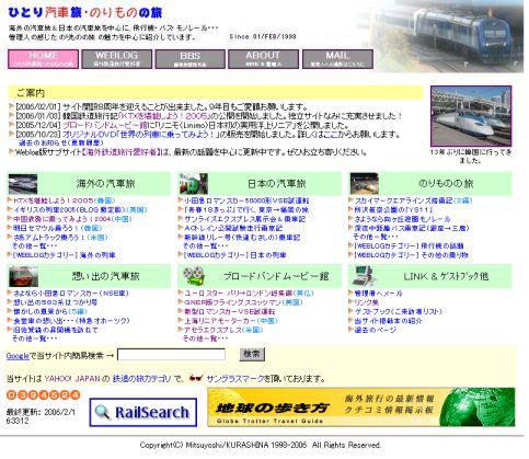webtop20060201