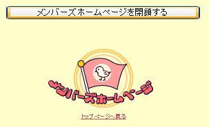 memberlast_1.jpg
