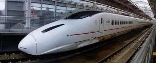 tsubame_kagoshima.jpg