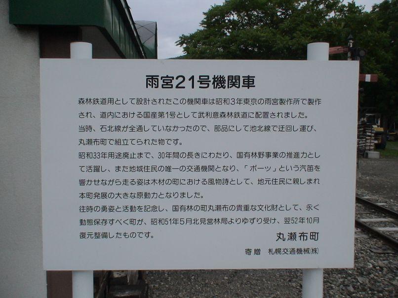 20080907_2