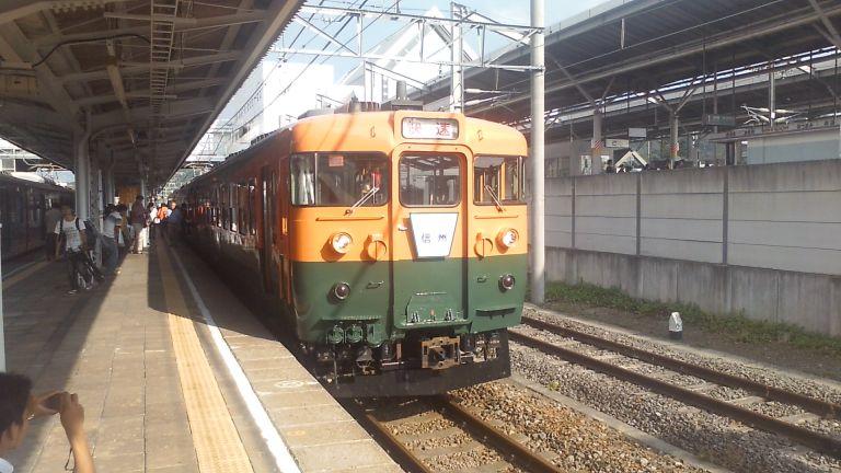 20080915_01