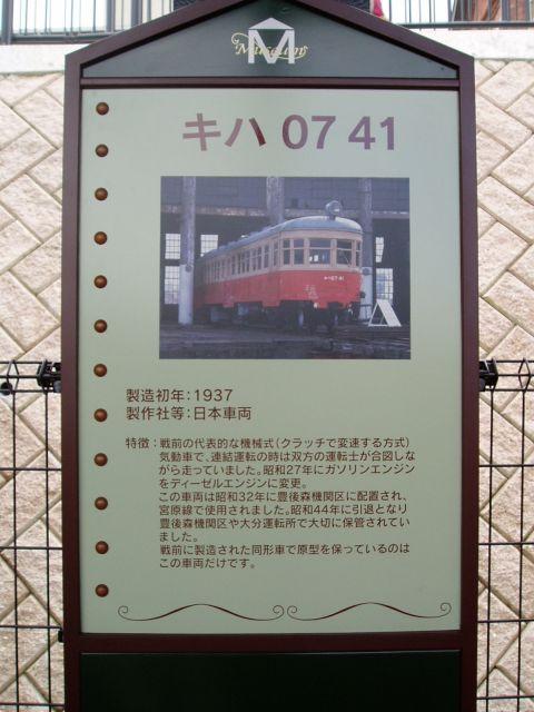 20081220_08