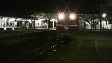 20090524