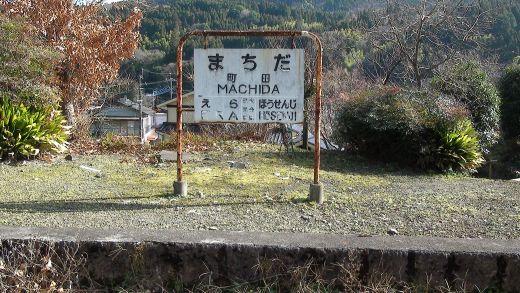 Miyahara_008