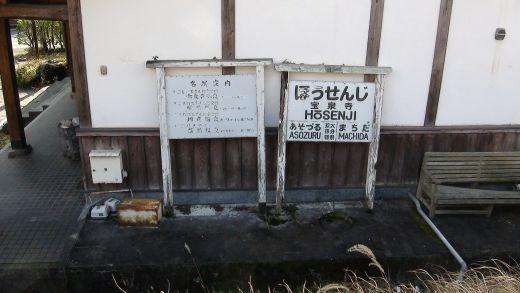 Miyahara_009