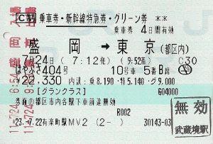 Hayabusa_002_2