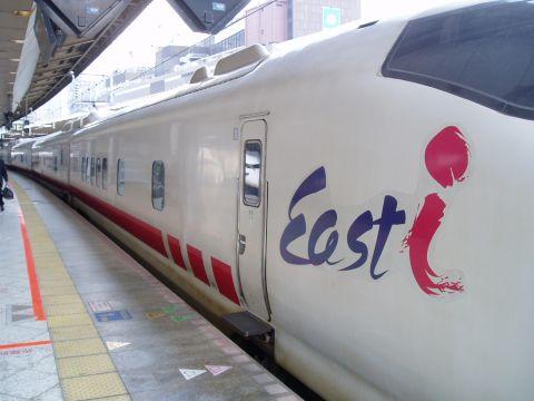Easti_004